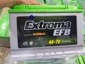 bateria-carro-small-0