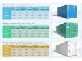 contenedores-maritimos-secos-y-refrigerados-en-venta-small-3