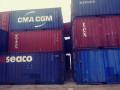 contenedores-maritimos-secos-y-refrigerados-en-venta-small-1