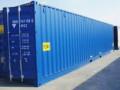 contenedores-maritimos-secos-y-refrigerados-small-5