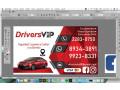 drivers-vip-small-0