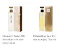 perfumes-solo-marcas-originales-small-4