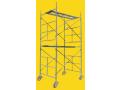 andamio-metalico-tubular-1-modulo-de-2-crucetas-y-2-marcos-small-0